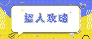 https://zhiling-open.oss-cn-shenzhen.aliyuncs.com//user/20200520102925_ms0o2hbpza_705_300_activity.jpeg
