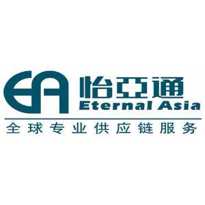 T5邻里节丨走进中国第一家上市供应链企业——怡亚通(6月5日)