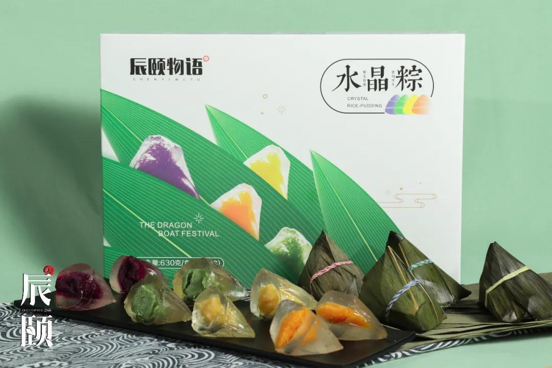 【大牛电商】端午水晶粽子礼盒