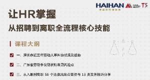 https://zhiling-open.oss-cn-shenzhen.aliyuncs.com//user/20200728143448_wca5rrmebe_879_473_activity.png