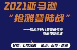 https://zhiling-open.oss-cn-shenzhen.aliyuncs.com//user/20201123092311_1hkavyeu9k_584_379_activity.jpeg