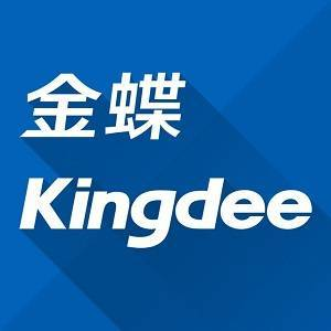T5邻里节丨连续4年 斩获中国企业SaaS ERM应用软件市场占有率第一的企业——金蝶(Kingdee)