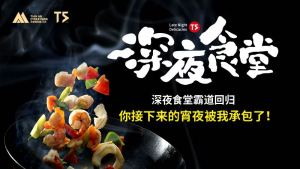 https://zhiling-open.oss-cn-shenzhen.aliyuncs.com//user/20210203092132_wadp0siqlx_800_450_activity.jpeg