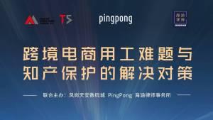 https://zhiling-open.oss-cn-shenzhen.aliyuncs.com//user/20210416115516_t522ci3ldu_1500_844_activity.jpeg