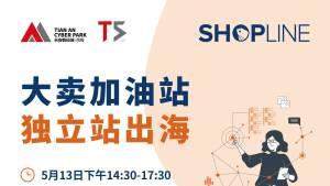 https://zhiling-open.oss-cn-shenzhen.aliyuncs.com//user/20210507193533_66405v8asx_2363_1329_activity.jpeg