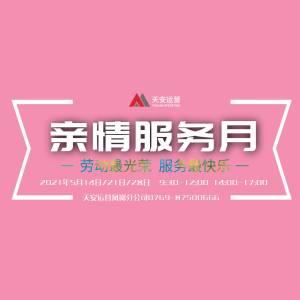 https://zhiling-open.oss-cn-shenzhen.aliyuncs.com//user/20210508181217_dgdnfw8x8i_1080_1080_activity.png