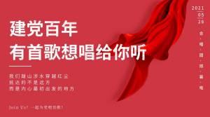 https://zhiling-open.oss-cn-shenzhen.aliyuncs.com//user/20210514200252_tambf7jvzw_900_500_activity.png