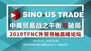 https://zhiling-open.oss-cn-shenzhen.aliyuncs.com/park1/20190621154552_82429300_5670_3190_parkactivity.jpg