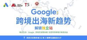 https://zhiling-open.oss-cn-shenzhen.aliyuncs.com/user/20210817091745_1cbp4vgvdk_1978_916_activity.jpeg