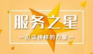 https://zhiling-open.oss-cn-shenzhen.aliyuncs.com/user/20210915100009_jopywmqt11_640_373_activity.png